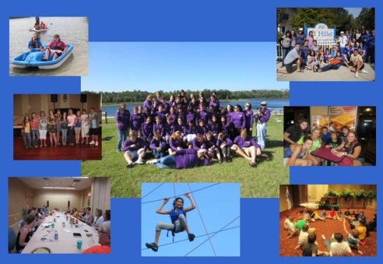 Temple Beth Emet Youth Program